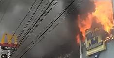 菲律宾达沃一商场内发生火灾 恐致37人死亡