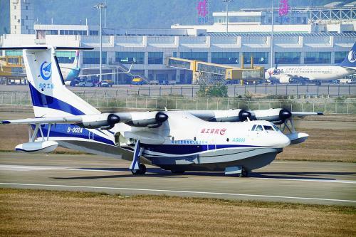中国最大水陆两栖飞机成功首飞 军用潜力巨大