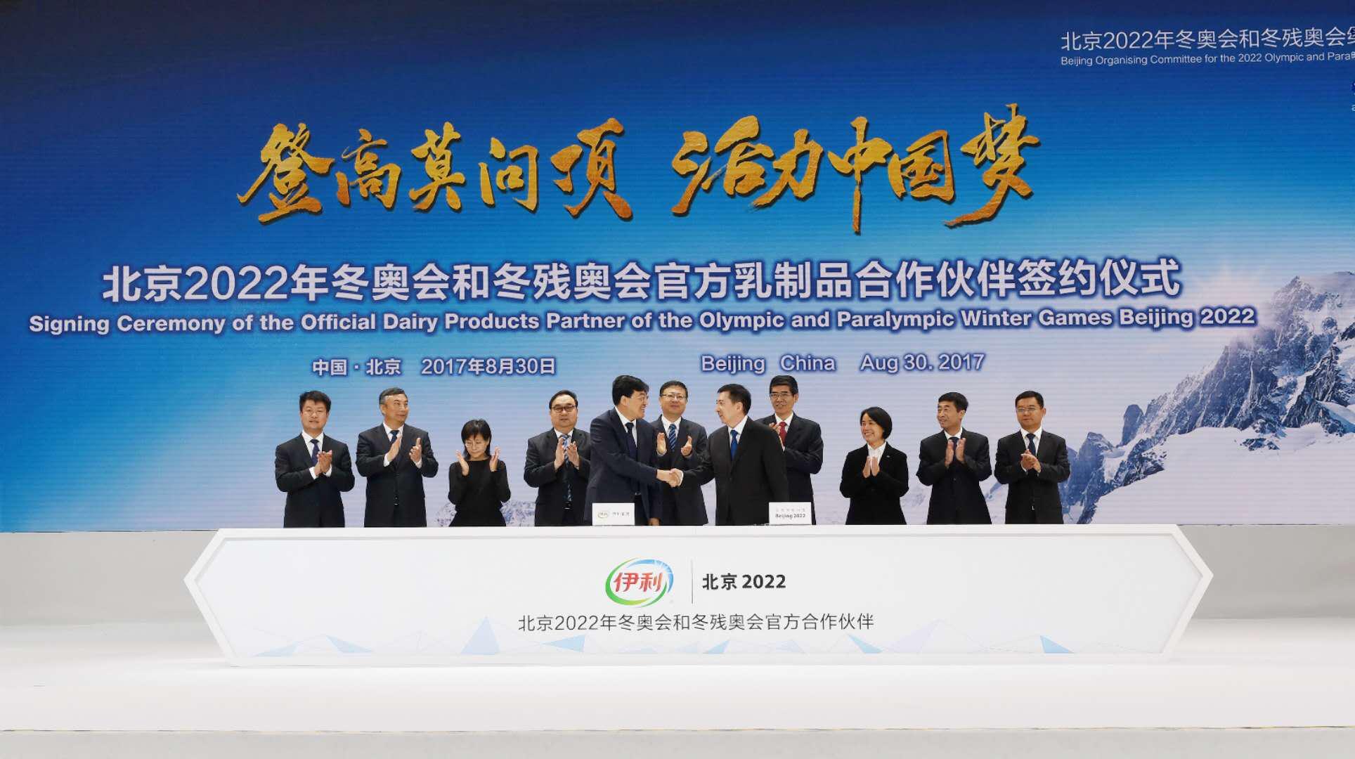潘刚的奥运赤子心:不能让外国运动员背着牛奶来中国