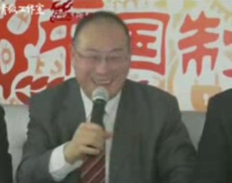 金灿荣:台湾问题不是能力问题而是意愿问题,分分钟的事儿