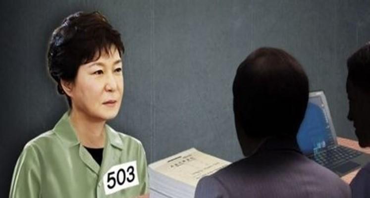 """快了!朴槿惠即将接受狱中调查 被曝有""""特殊待遇"""""""