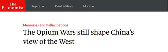 英媒:100多年过去 中国人对这场战争仍难忘