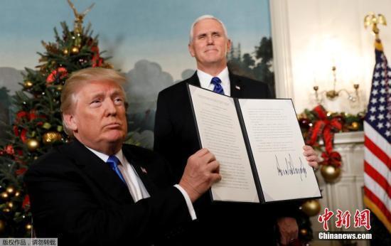 """美媒:特朗普执政满一年 美国在波折中""""变轨"""""""
