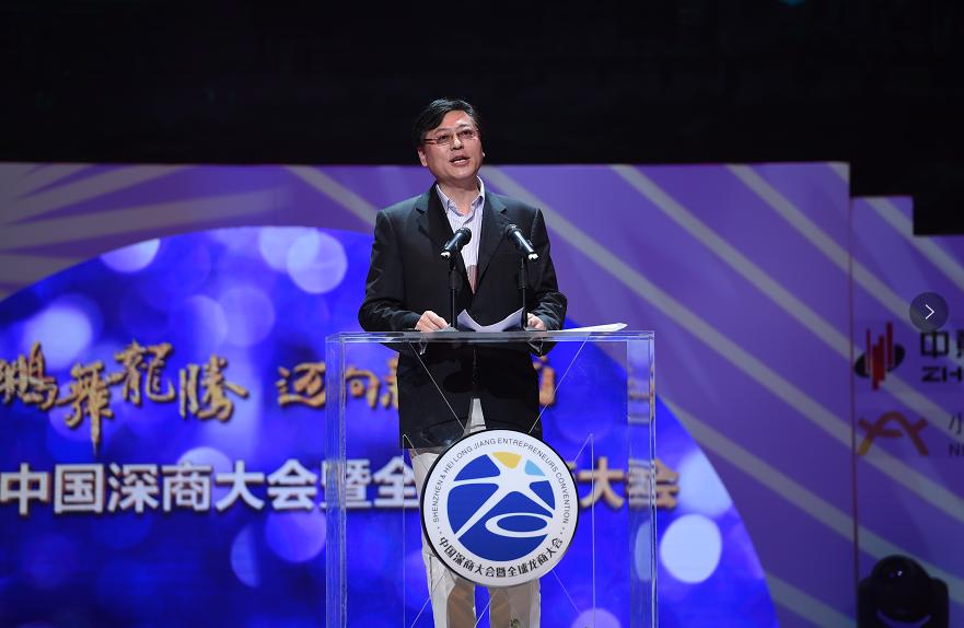 杨元庆出席深商大会 讲述联想的智能化转型之路