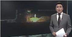 中国在西昌成功发射遥感三十号03组卫星