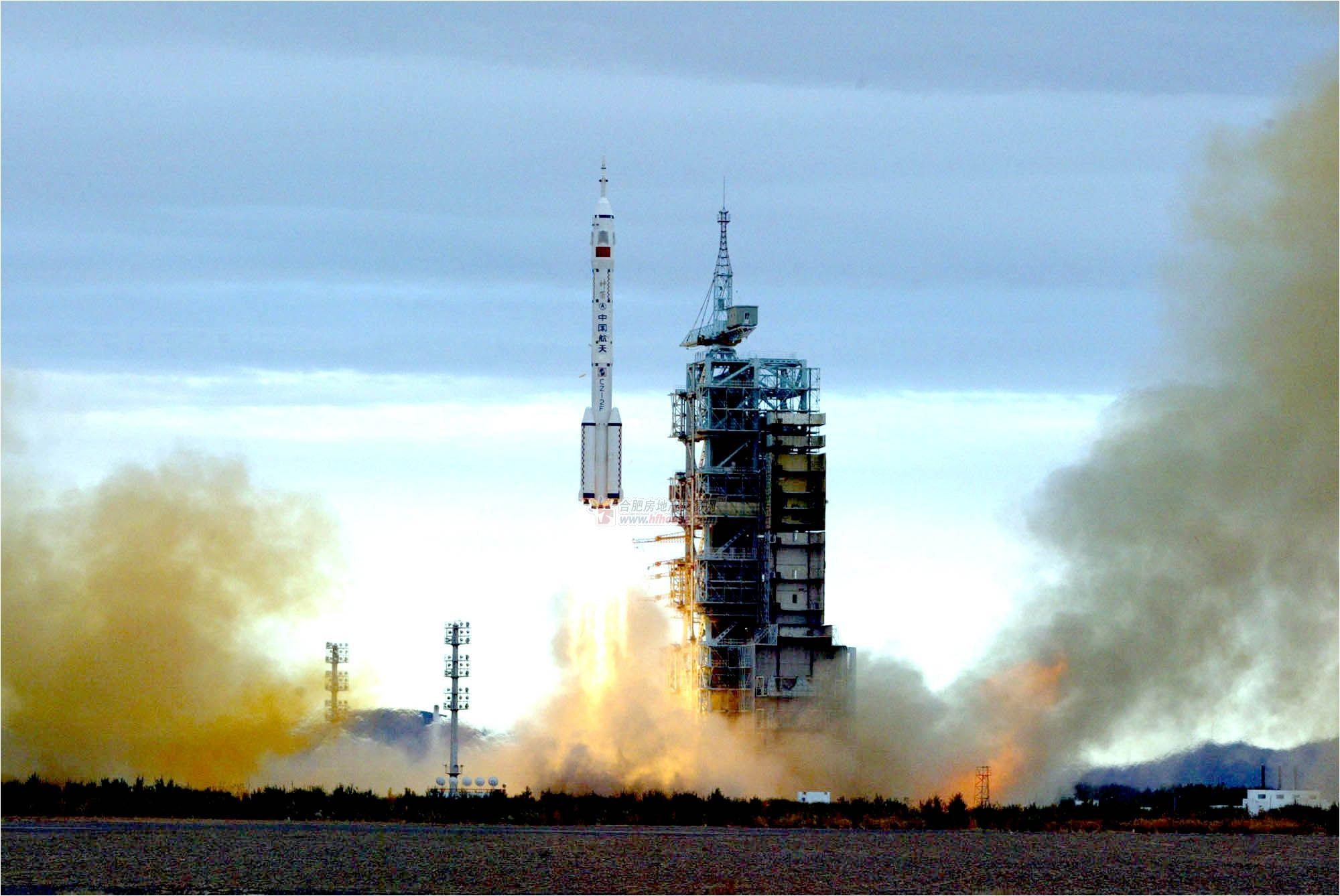 为中国航天的2017点个赞 近20次发射、创多个第一