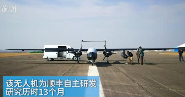 顺丰完成国内首次大型无人机投递演示 用途不止送快递