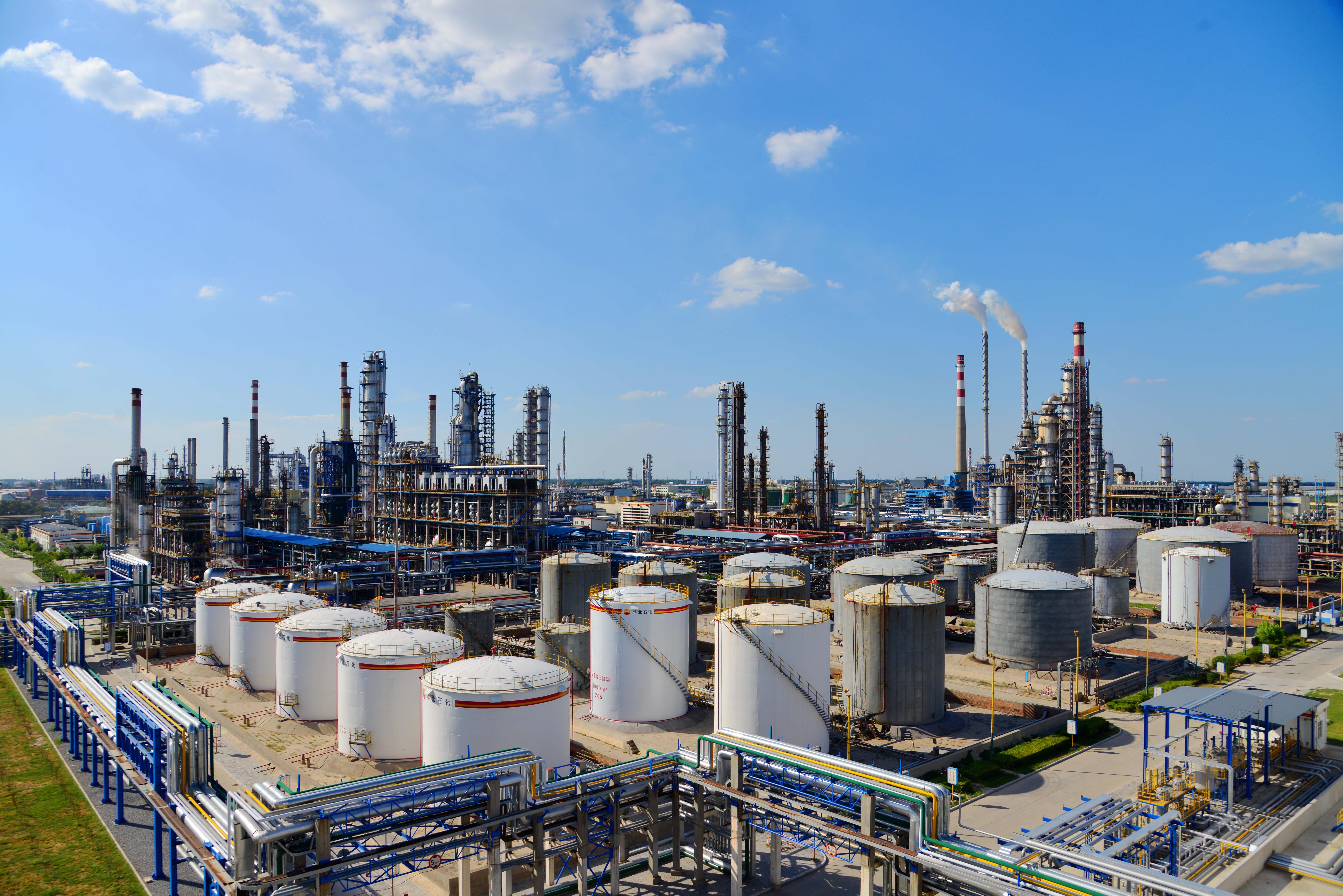 华北石化——油品质量升级永远领先一步