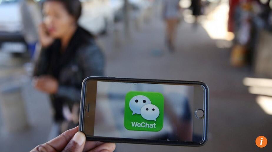 这波稳了 微信被引入中国官方电子身份证系统