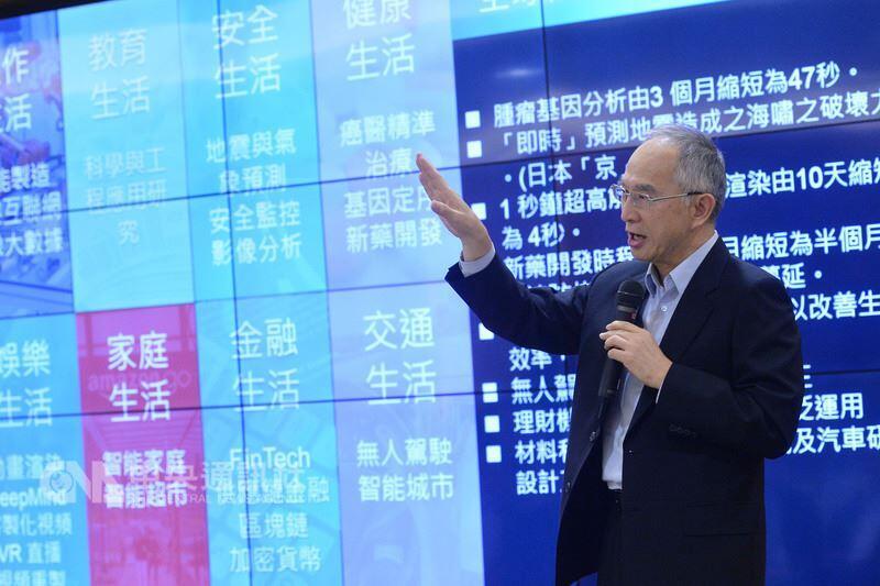 鸿海发布首款民用超算 相当于540万台iPX效能