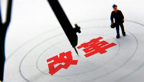 """新三板深化改革打出""""组合拳"""""""