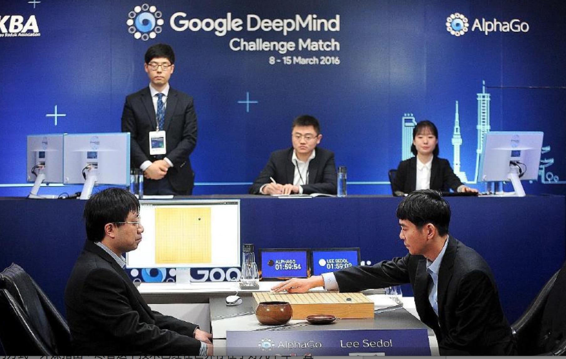 2017科技业五大突破 外媒还点名了微信和旷视