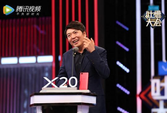 《吐槽大会》:黄国伦倒赔千万 谭维维回应diss事件