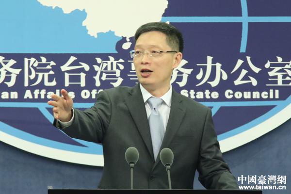 """澳门金沙线上娱乐:国台办回应台湾""""国防报告白皮书"""":""""以武拒统""""没有出路"""