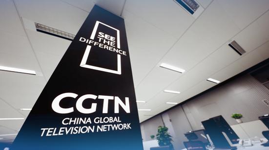 从CGTN看融媒体的国际传播