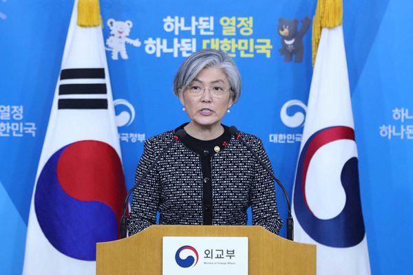 韩国公布慰安妇问题协议审查报告:存在幕后协议