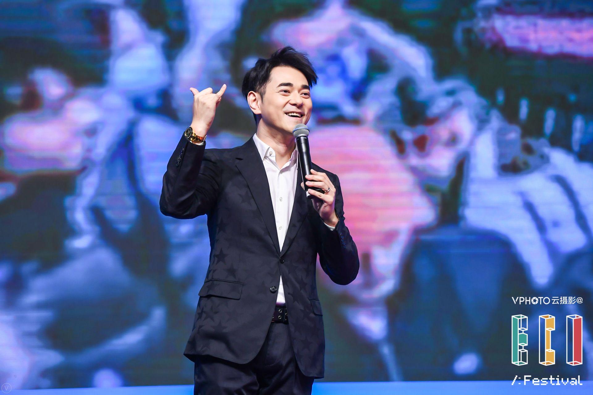 2017 ECI创新节:中国年度创新人物奖揭晓