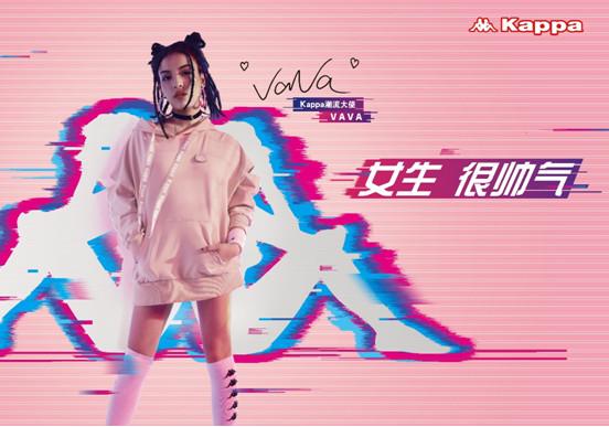 "VAVA新单MV首发,鲜活诠释""Peopleonthemove"""