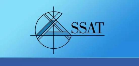 SSAT需要达到什么水平 可以申请美国一流高中