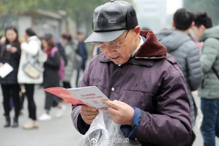 别为自己的失败找借口 76岁老爷爷五战考研