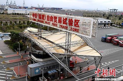 中国已签16个自贸协定 明年自贸区或迎成果丰收年