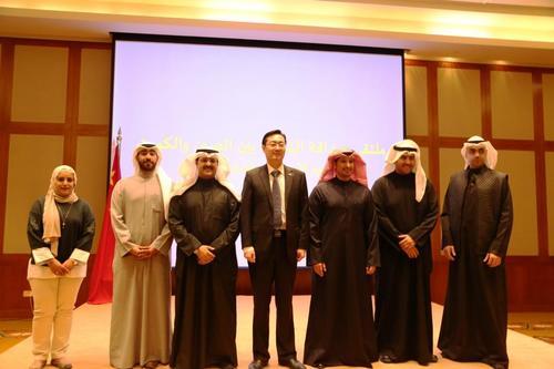媒体:中国驻科威特使馆举办中科青年友好座谈会
