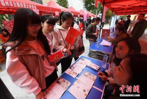 """媒体:2017,更多台湾人书写""""大陆故事"""""""