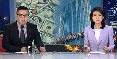 耶路撒冷问题遭谴责 美国大砍联合国2.85亿美元预算