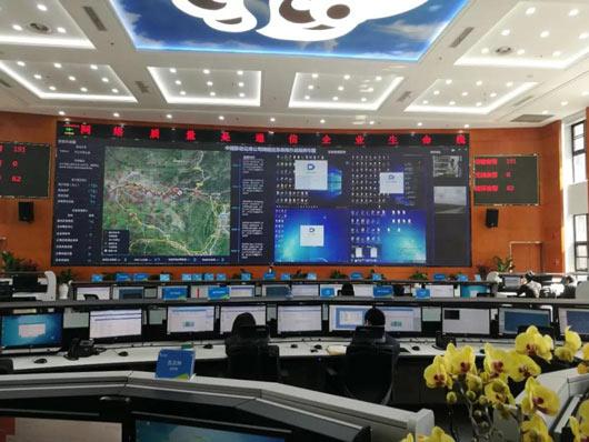中国移动云南公司:业内首次固定翼无人机用于应急通信保障演练