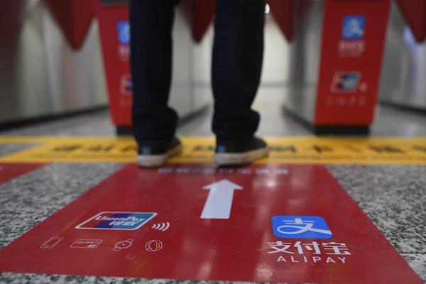 杭州地铁实现移动支付过闸乘车