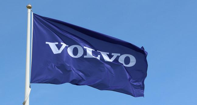 吉利收购沃尔沃集团8.2%股份 成为第一大股东