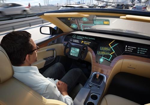 LG电子与地图服务商Here合作 研发自动驾驶汽车技术