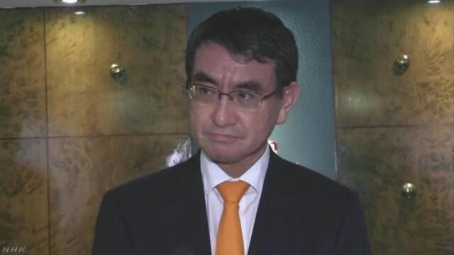 日媒:河野太郎将于1月份访华 为中日两国首脑互访铺路