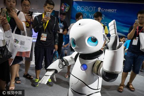 媒体:中国引领人工智能革命!