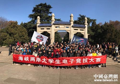 江苏省台办主任杨峰发表致台湾同胞新年贺词(