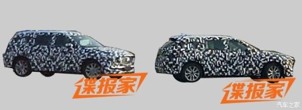 或2018年投产 长安马自达CX-8谍照首曝