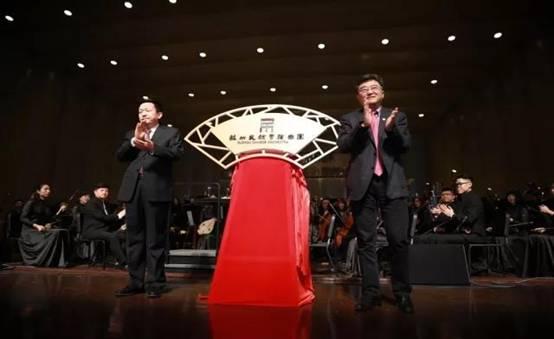 苏州民族管弦乐团打造江南丝竹特色与国际化审美并重的音乐品牌