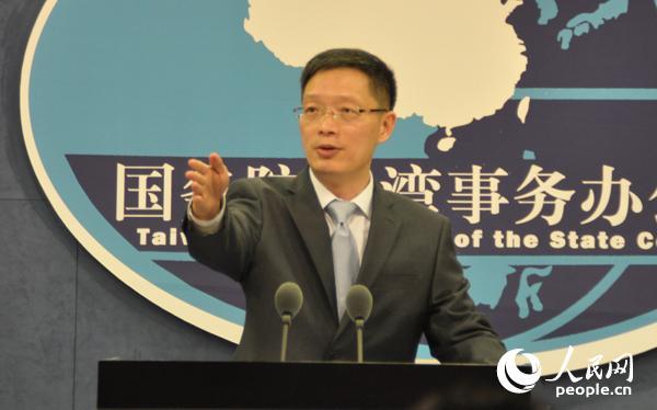 国台办:互联网技术助19名台湾老兵与大陆亲人团圆