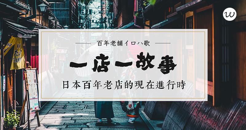 豌豆公主百年百店:匠心打造的精致生活