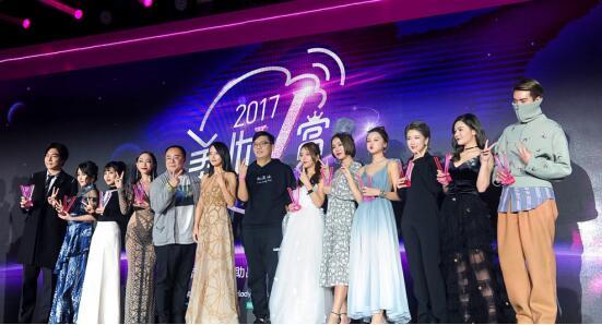 2017美妆V赏颁奖盛典耀目上海之夜
