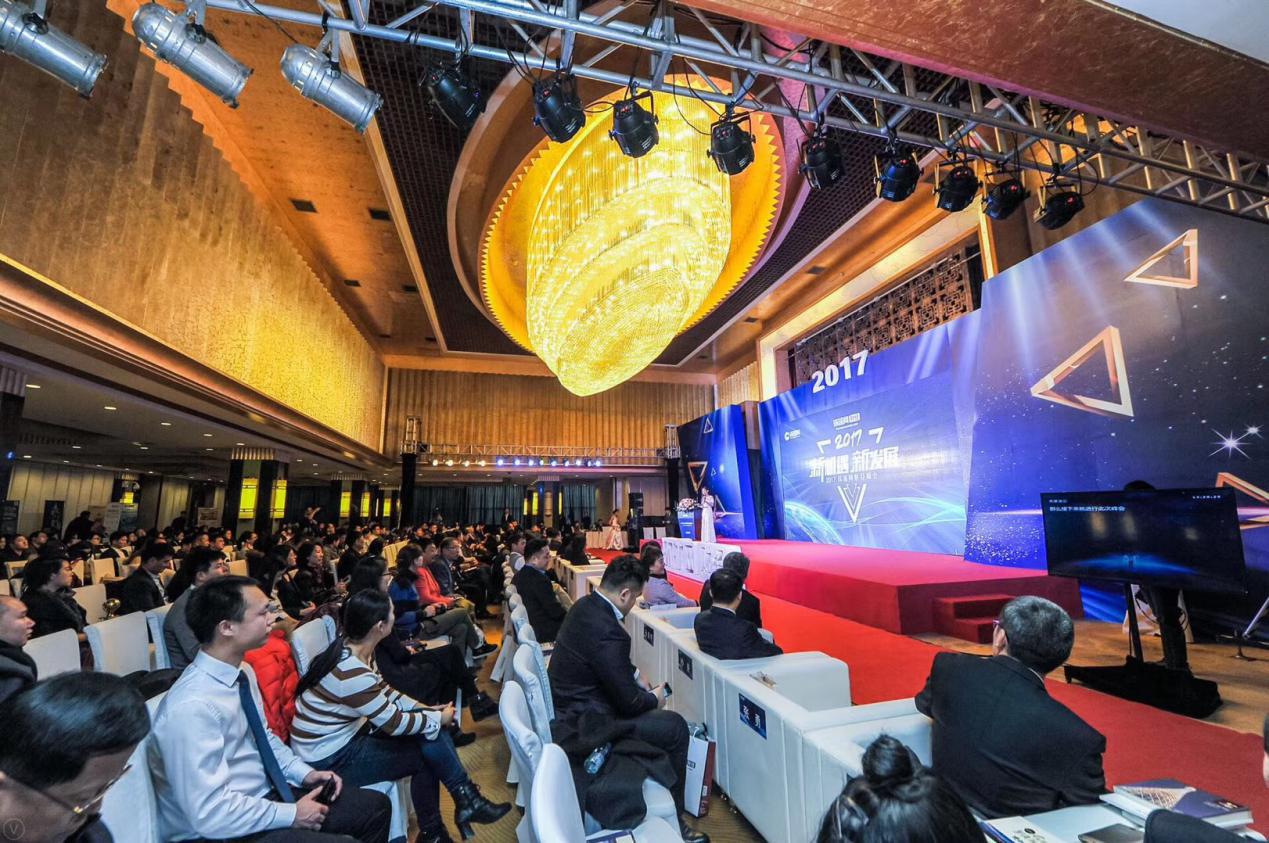 """把脉""""新时代下的机遇与发展""""  2017环球网财经峰会成功举办"""