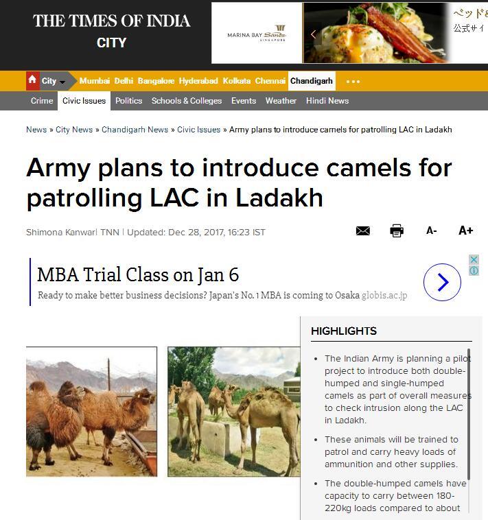 印媒:What?!印陆军考虑训练骆驼在中印边界巡逻