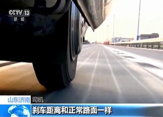 那条能充电还能融雪的光伏高速公路正式亮相!