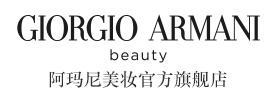 欧莱雅中国旗下品牌阿玛尼美妆开设电商:引领国际巨头新零售方向