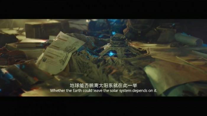 刘慈欣《流浪地球》电影预告:带走地球浪迹宇宙