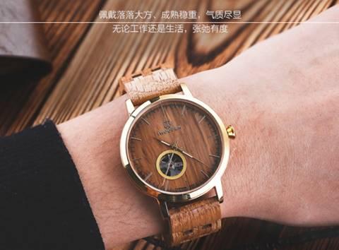 木质手表,是潮流,还是噱头?
