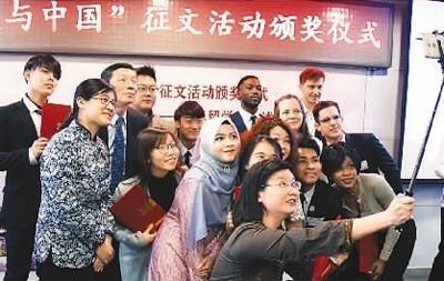 外国留学生:我把自己一半的心留在了中国!
