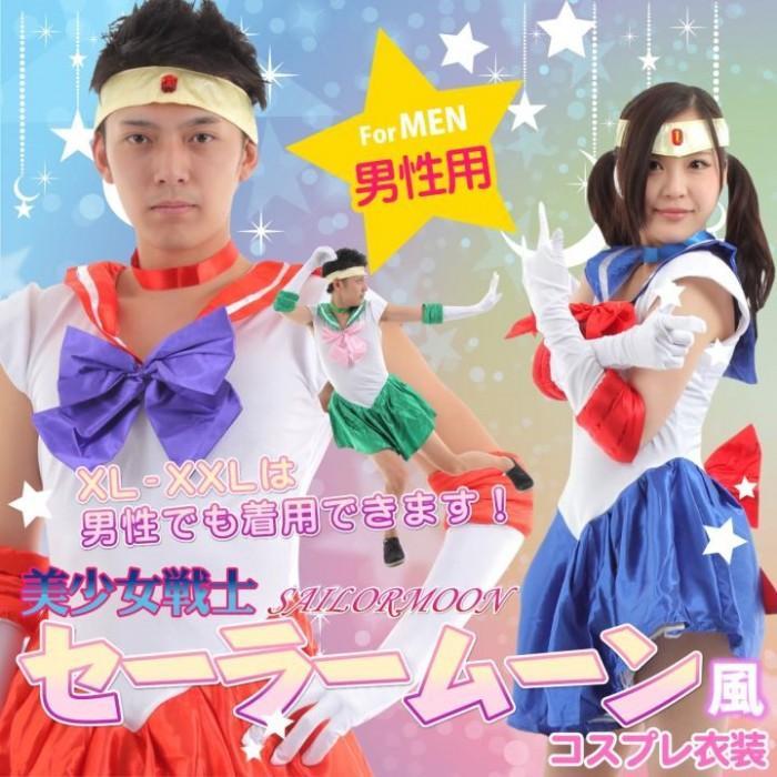 日本推出男性专用《美少女战士》COS服