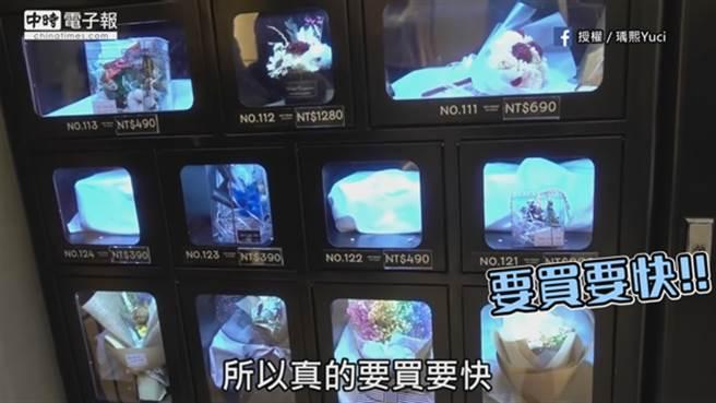真的什么都能卖!台湾惊现交友贩卖机