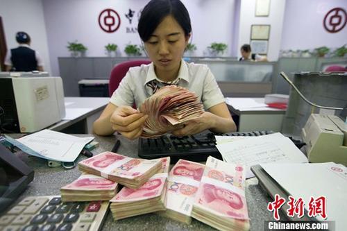 央行:强调切实管住货币供给总闸门